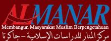 Pusat Studi Islam Al-Manar