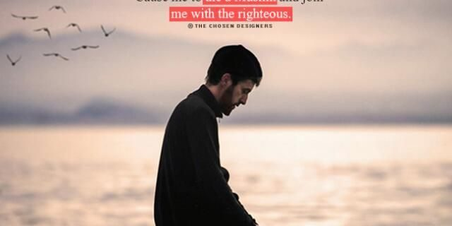 Doa Agar Memperoleh Husnul Khotimah