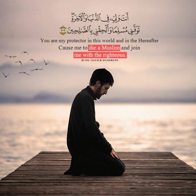 Do'a Agar Memperoleh Husnul Khotimah